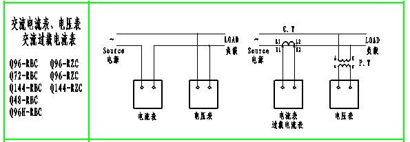 电压互感器接线图讲解【相关词_ 电压互感器接线图】图片